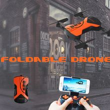 Portable Mini Foldable Drone Pocket Rc Quadcopter With Wifi Real Time Transmission Camera Airpressure  Mode One key Take off