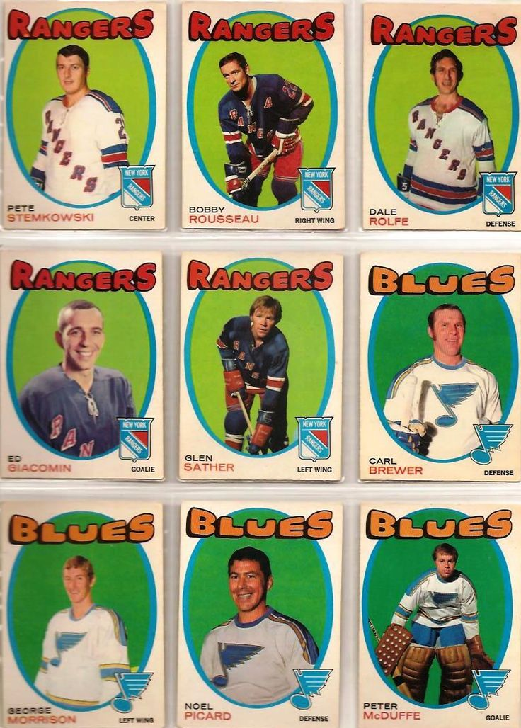 217-225 Pete Stemkowski, Bobby Rousseau, Dale Rolfe, Ed Giacomin, Glen Sather, Carl Brewer, George Morrison, Noel Picard, Peter McDuffe