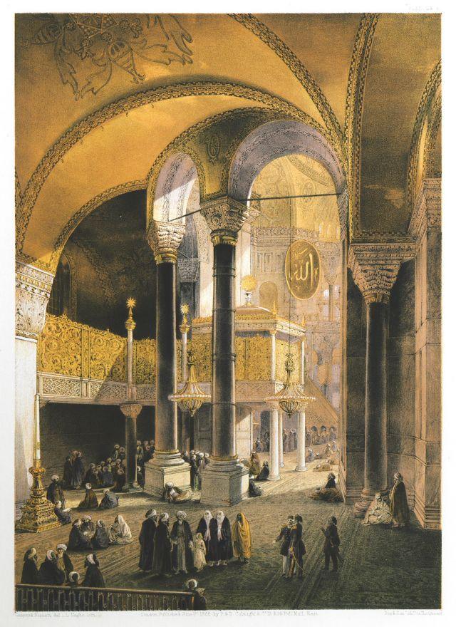 Άποψη της Αυτοκρατορικής (Σουλτανικής) εξέδρας στην Αγία Σοφία της Κωνσταντινούπολης. Η εξέδρα αυτή ήταν τοποθετημένη μεταξύ των κιόνων από την Έφεσο και το Μιχράμπ. - FOSSATI, Gaspard - ME TO BΛΕΜΜΑ ΤΩΝ ΠΕΡΙΗΓΗΤΩΝ - Τόποι - Μνημεία - Άνθρωποι - Νοτιοανατολική Ευρώπη - Ανατολική Μεσόγειος - Ελλάδα - Μικρά Ασία - Νότιος Ιταλία, 15ος - 20ός αιώνας
