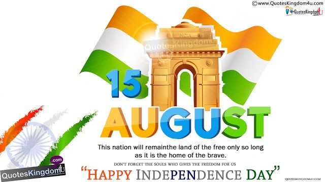 Best independence day quotes in Hindi, best independence day wallpapers in…