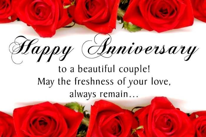 Happy Marriage Anniversary Quotes For Couple Happy Wedding Anniversary Wishes