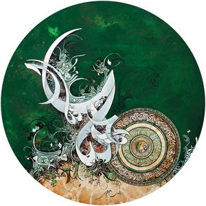 Islamic Canvas Art Arabic Calligraphy Wall Art Surah Fateha Modern Bin Qulander