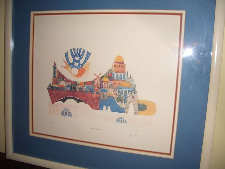 "Amram Ebgi Signed Limited Edition Lithograph: ""Jerusalem Gate"" 110/300 III"