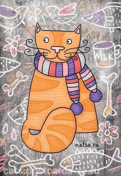 Рыжие коты художника Натальи Илларионовой