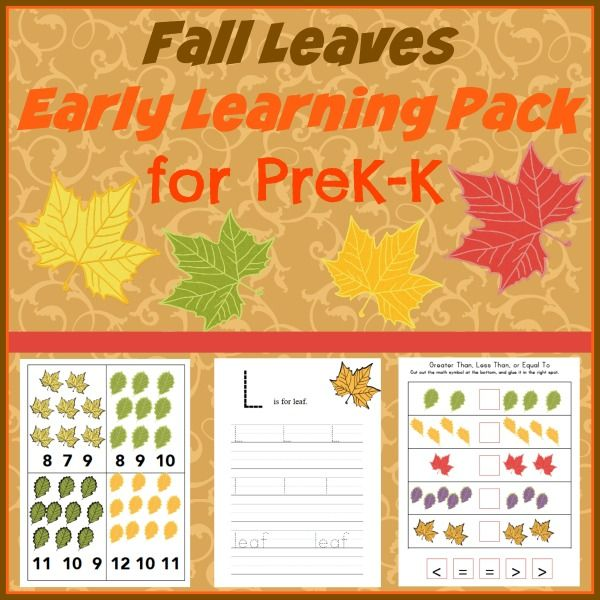 Click here to download your FREE Fall Leaves Early Learning Pack. The leaves are turning colors and dropping from the trees. It's time to grab the rakes and pile the leaves in the backyard. Rake 'em up, and jump on in! It's also a great time to do some leaf-learning in your homeschool. They can …
