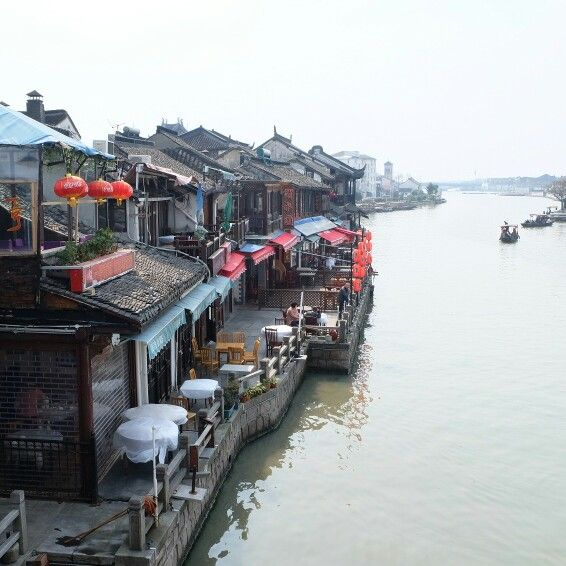 Zhujiajiao