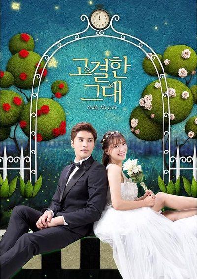 noble my love kdrama - Cute short drama