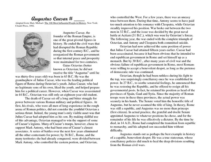 an analysis of the time of peace the pax romana era Cristian irina download with google download with facebook or download with email the fall of the roman empire: a new history.