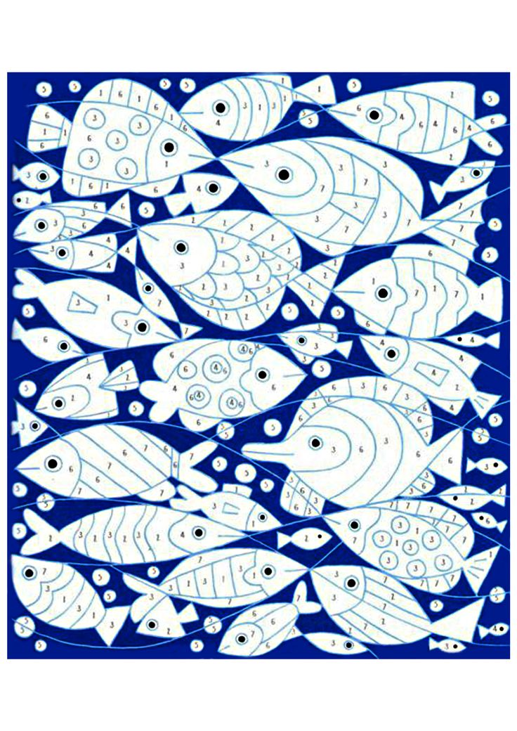 Раскрась по цифрам. Рыбы