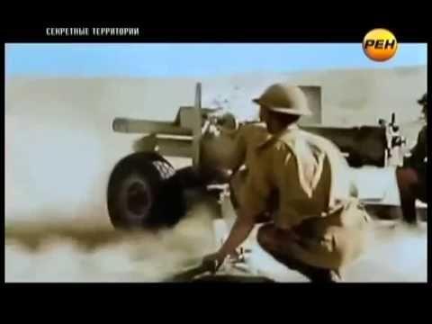 СИОНИЗМ МАСОНСТВО   САМЫЙ Сильный Фильм 2015 1
