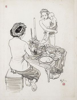 Lee Man Fong - The Rojak Seller