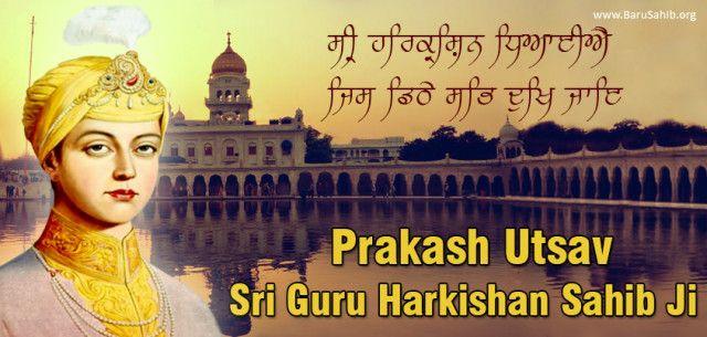 Prakash Utsav Sri Guru Harkrishan Sahib Ji