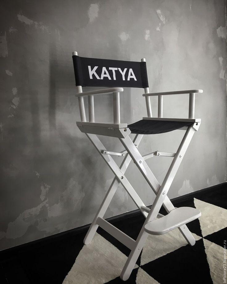 Купить Кресло режиссера WHITE DOG - белый, кресло режиссера, стул режиссера, режиссерское кресло