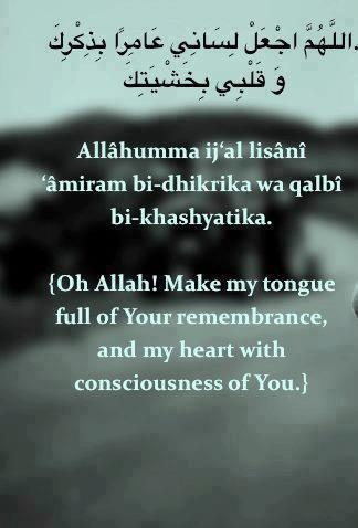 Oh Allah! Make my tongue full of Your remembrance and my heart with consciousness of You. Amin...