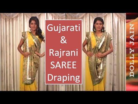 b9b9ea744faca8 How to wear Gujarati style saree and Rajrani Variation - YouTube ...