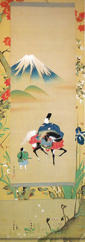 Title:不二山図 Mount Fuji from The Tales of Ise Artist:鈴木其一 Suzuki Kiitsu
