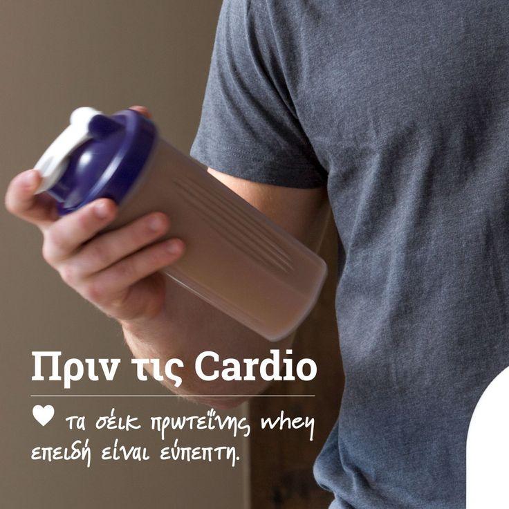 Οι ασκήσεις cardio είναι σημαντικές για την απώλεια βάρους και την τόνωση των μυών αλλά απαιτεί χρόνο η απόκτηση αντοχής. Συνεχίστε την ανάγνωση για συμβουλές που μπορούν να πάνε σε άλλο επίπεδο την δική σας προσπάθεια.
