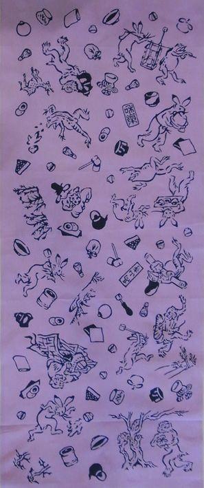 鳥獣戯画茶の湯手ぬぐい紫