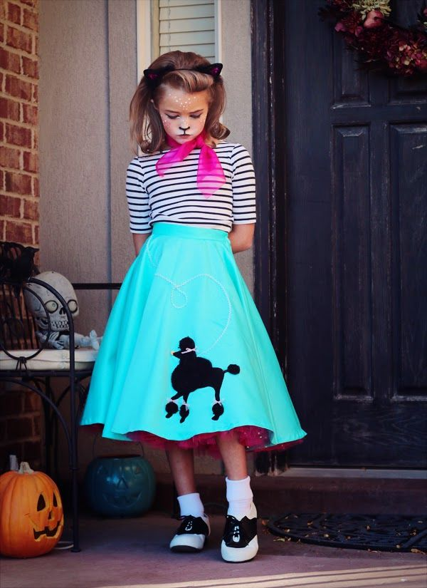 make me studio: 50's Poodle Skirt