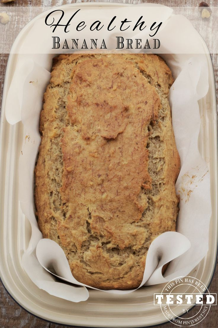 Healthy Banana Bread Recipe - This is a healthy recipe that actually tastes good! Honey is used instead of white sugar for a milder sweet taste.