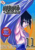 Naruto: Shippuden - Box Set 11 [3 Discs] [DVD]