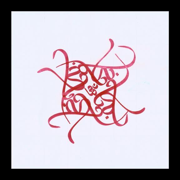Marathi Hindi Calligraphy Fonts