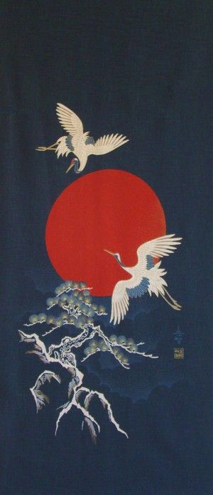 Japanese Cranes  ~Repinned Via Nicolette Greene