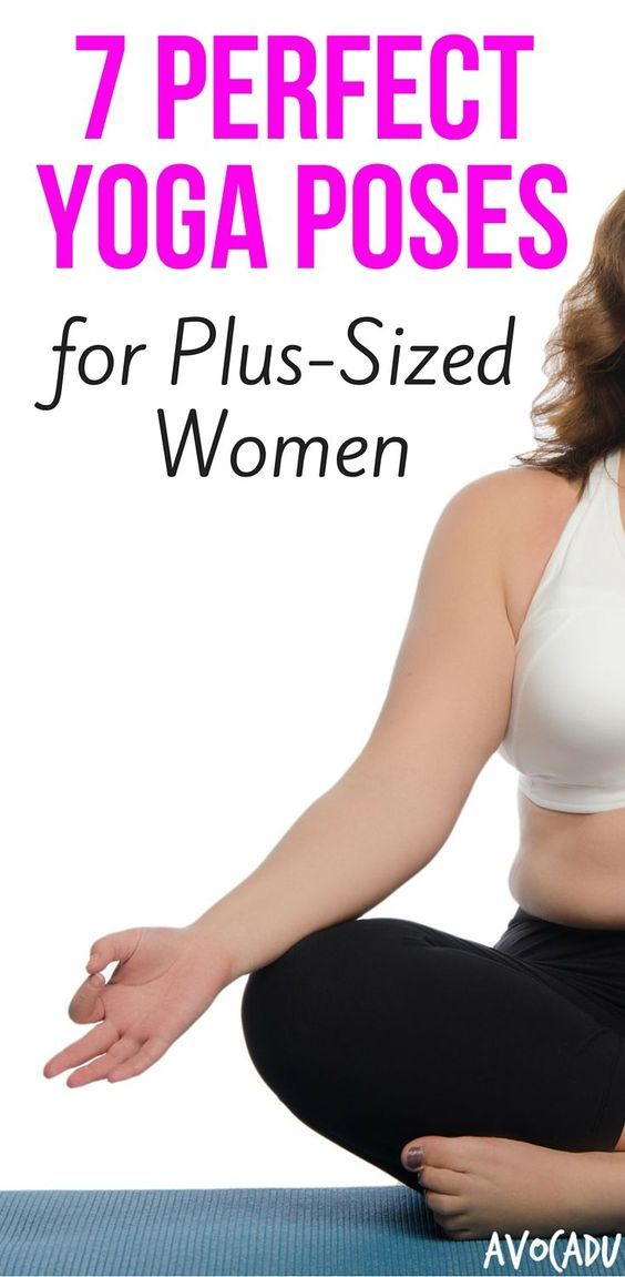 Having a bigger frame can make it a little harder to balance, hold ourselves up, and reach certain places.  These are the perfect beginner yoga poses for plus-sized women. http://avocadu.com/yoga-poses-for-plus-sized-women/