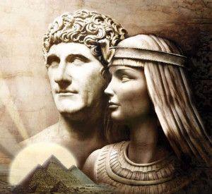 El amor entre Cleopatra y Marco Antonio ya es parte de la historia antigua, no fue una relación común y corriente la de esta pareja, ya que estuvo, etc...