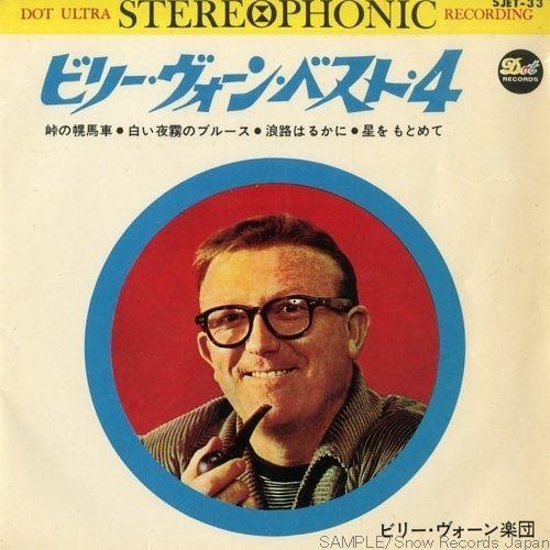 VAUGHN, BILLY four by billy VG/G JAPAN SJET-33 | 14-0129-112 #EasyListening