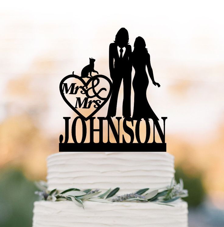 personalized Lesbian wedding Cake topper with cat. same sex wedding cake topper mrs and mrs, couple silhouette, funny wedding cake topper, by TopperDesigner on Etsy https://www.etsy.com/uk/listing/509695979/personalized-lesbian-wedding-cake-topper