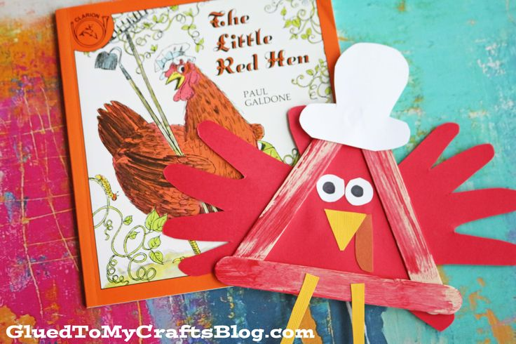 Today I'm super excited to be sharing another kid friendly craft that goes along perfectly with one of my favorite childhood stories. You probably have heard of the story of Little Red Hen {affiliate link to book} and today's kid friendly craft goes along perfectly with it! Little Red Hen is a time-tested cautionary tale about how …