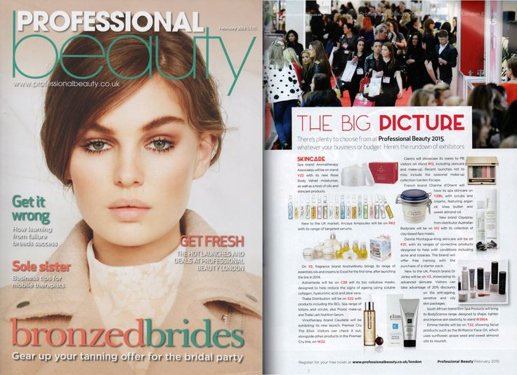 Arcaya Actives - a must see at ‪#‎PBLondon‬ 2015 according to Professional Beauty Magazine. Visit us at stand R62