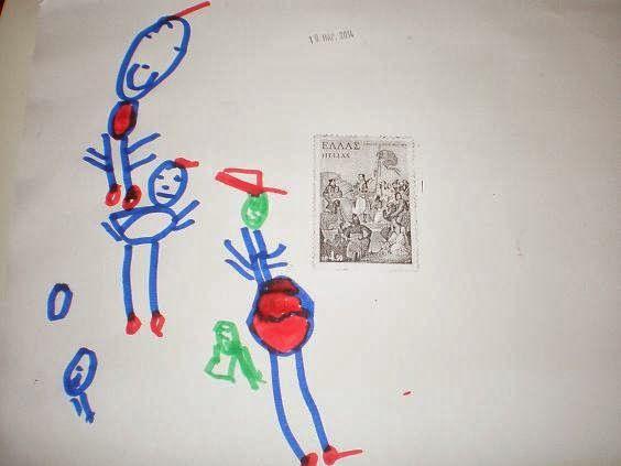 γραμματόσημα - παιχνιδοκαμώματα