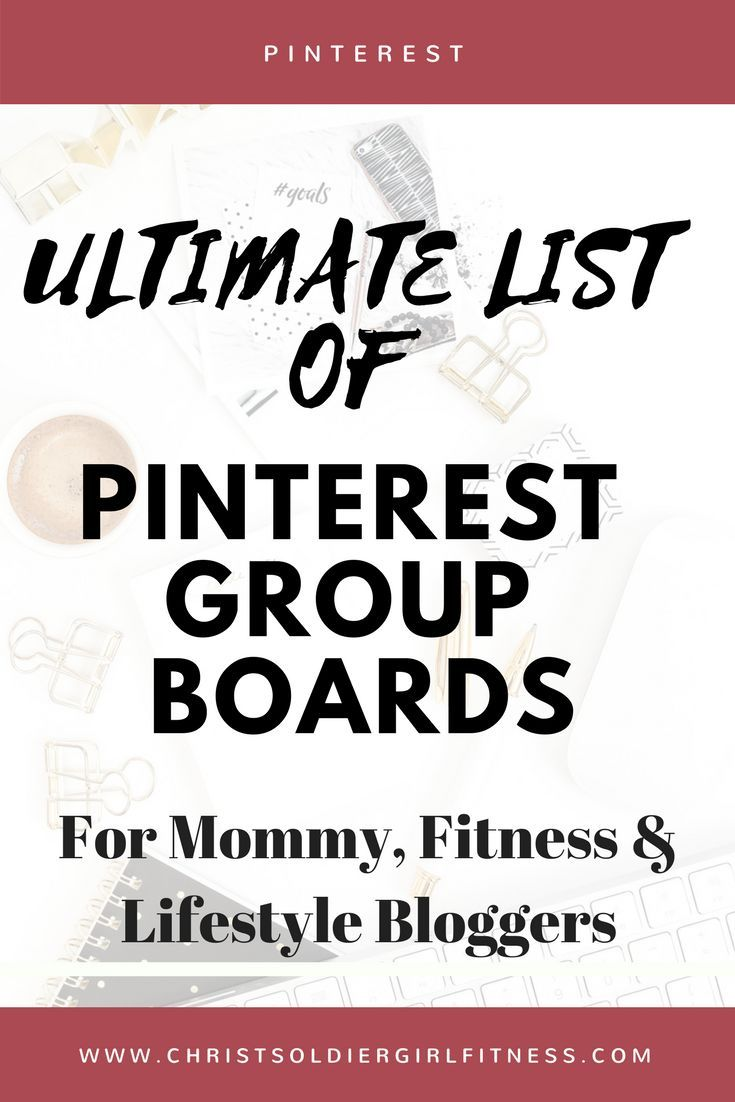 Ultimate List of Pinterest Group Boards to join for bloggers. Top pinterest group boards for mommy, fitness and lifestyle bloggers. Looking to grow your blog traffic with Pinterest? Group boards are the way to go!