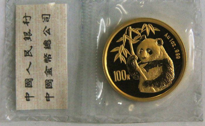 1995 G100Y 1oz China small date gold panda coin Shenyang mint