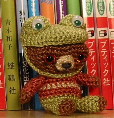 cute amigurumi bearCrochet Stuff, Knits Crochet, Crochet Toys, Crochet Amigurumi, Crafty Crochet, Crochet Ça, Crochet Plush, Crochet Knits, Crochet