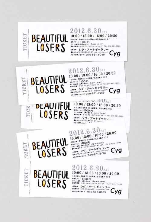 Creative ticket design - love the type on this!