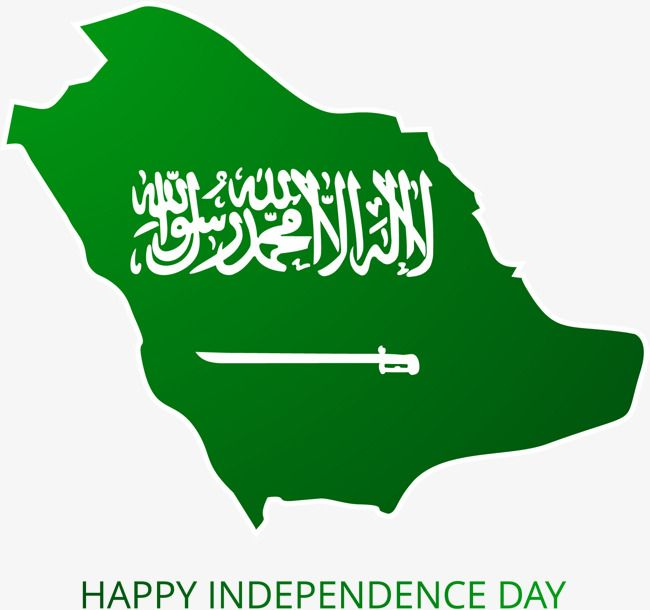 اليوم الوطني السعودي الخريطة اليوم الوطني السعودي علم السعودية اليوم الوطني السعودي Png وملف Psd للتحميل مجانا Saudi Flag National Day Saudi Clip Art