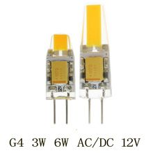 lampada led  High quality 1pcs AC/DC 12V G4 LED 3W 6W  NEW COB Corn Light SMD bulb Super bright Replace Halogen Lamp Led Light(China (Mainland))