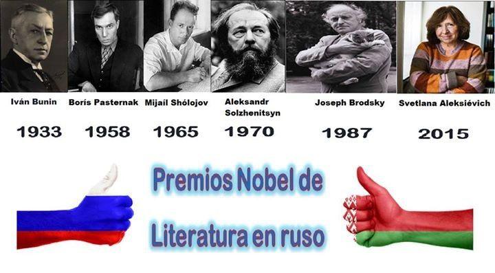 Premios Nobel de Literatura en lengua rusa.   #IvánBunin #BorísPasternak #MijaílShólojov #AleksandrSolzhenitsyn #JosephBrodsky #SvetlanaAleksiévich