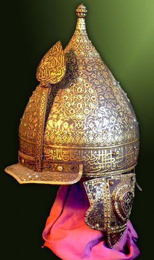 A jeweled ceremonial helmet. (17th century)