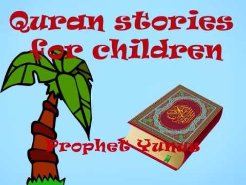 Stories in the Quran