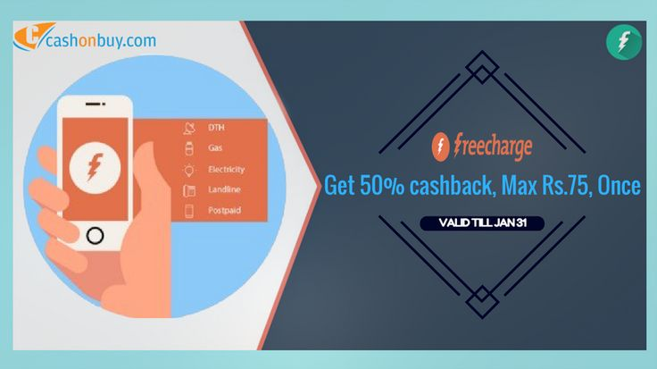 Get #Flat 50% #Cashback on #Freecharge #cashonbuy #cashback #comparison #discount #price_comparison #shopping #lifestyle #likeforlike #cool #likeus