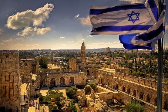 Israel Israel Israel! SO EXCITED!