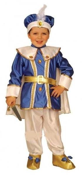 Маленький принц костюм новогодний фото