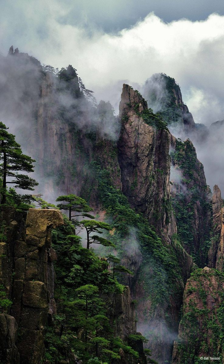 Misty Mountains So Dreamy Nature Photography Beautiful Nature Nature