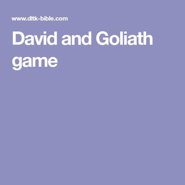 David and Goliath game