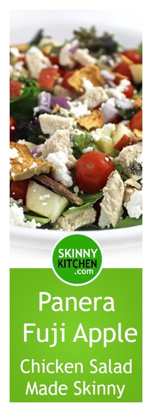 Panera Fuji Apple Chicken Salad Made Skinny. My version is similar but I used a few skinny substitutes. Each main course salad has 299 calories, 8g fat & 7 Weight Watchers POINTS PLUS. http://www.skinnykitchen.com/recipes/panera-fuji-apple-chicken-salad-made-skinny/
