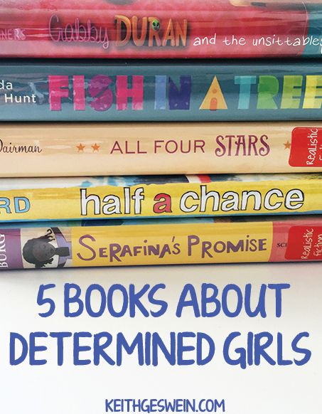 This blog post details books that have incredible young girls as the main characters!  Includes links to novel studies.